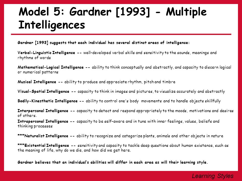 Model 5: Gardner [1993] - Multiple Intelligences
